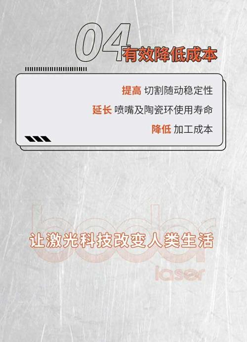 5微信图片_20200810112300.jpg