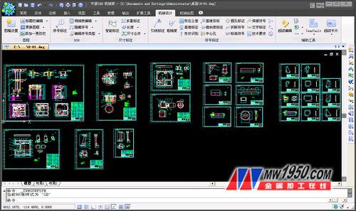 中望CAD出图版五大功全面包括CADv出图体cad哪些机械、提升图片