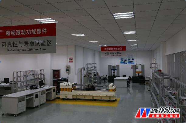 机械工业数控机床功能部件性能测试与可靠性技术重点